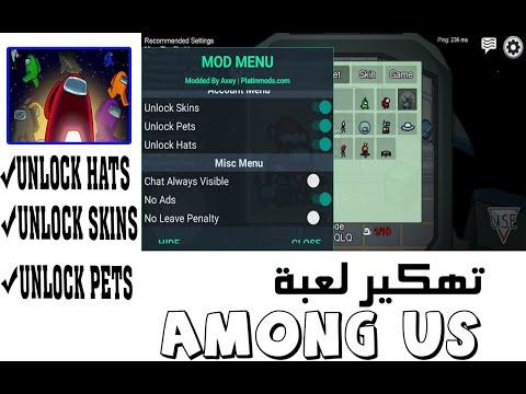 Among Us Mod Menu Always Imposter Android Download Among Us Mod Apk 2020 9 9 Radar Impostor All Unlocked Joshswiller Com