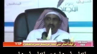 الشاعر : سعد بن جدلان ، ألا يالهبوب البارة  مع النص