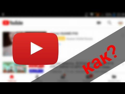 КАК скачать видео с ютуба? Ответ ТУТ! (Без программ)