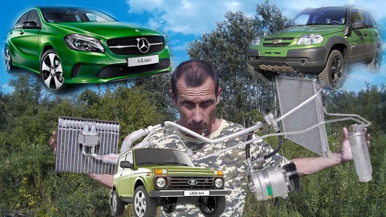 Хотите купить chevrolet niva / шевроле нива, с пробегом в москве?. Смотрите объявления о продаже б/у авто от автосалонов и частных лиц с фото и.