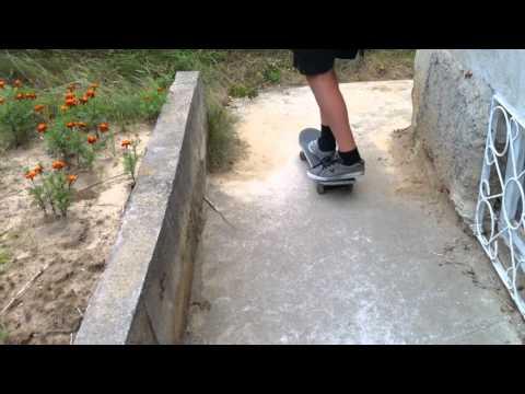 Вопрос: Как остановить скейтборд?