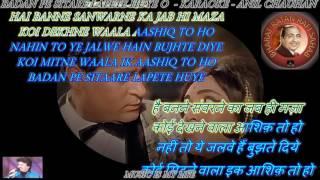 Badan Pe Sitare Lapete Huye - Karaoke With Scrolling Lyrics Eng. & हिंदी