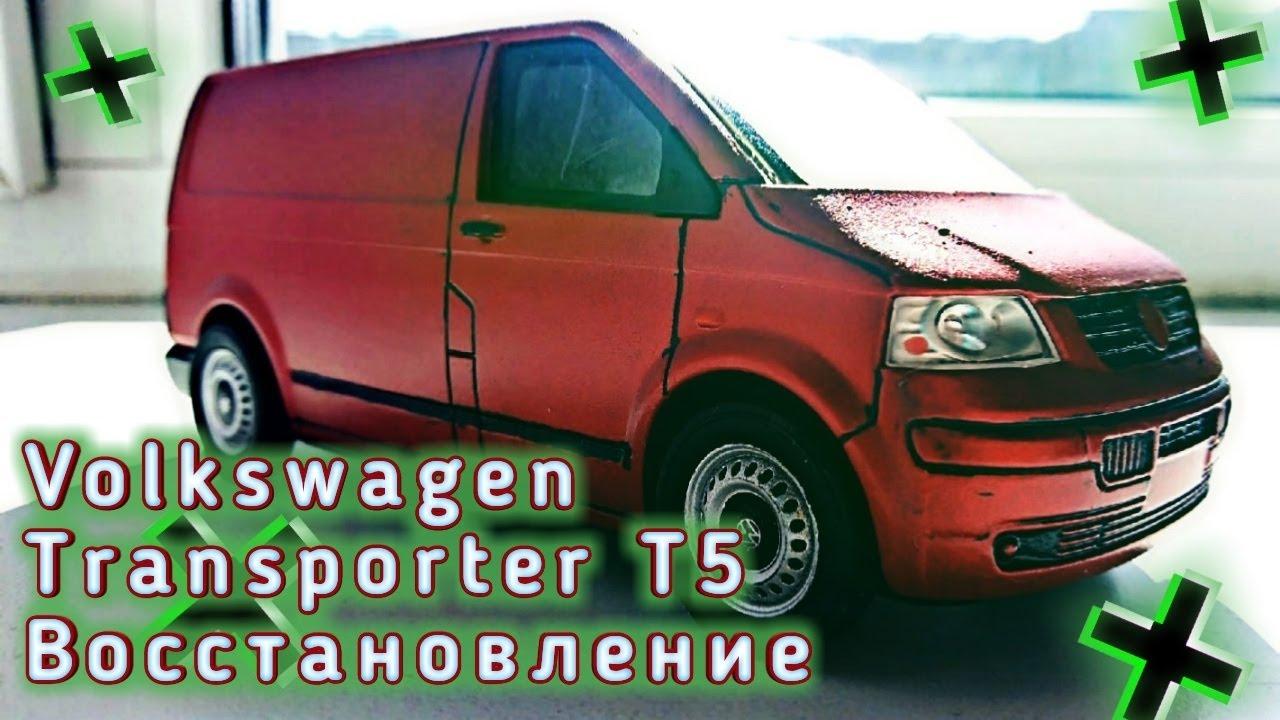 Внешний вид для фольксваген транспортер транспортер тс 400 с