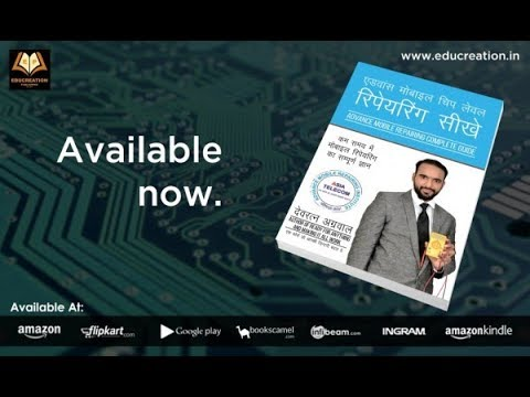 India Ranked 1 Advance Mobile Chip Level Sheeke Book  Buy Now  |Complete Moible Hardware Learning