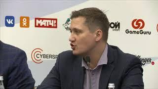 Павел Белявский о грядущем гранд-финале Кубка России по киберспорту в Тюмени