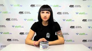 Креатин Weider Germany Pure Creatine | Viofit.ru(Креатин Weider Germany Pure Creatine от viofit.ru http://www.viofit.ru/shop/creatine/weider-germany-pure-creatine-250-g/ Оисание и рекомендации по ..., 2013-11-20T13:06:06.000Z)