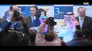 استقالات وتعيينات في إدارة صحيفة الرياض السعودية