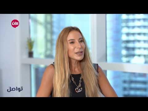 تواصل – الموسم الثالث / الحلقة 5: حوار مع -فؤاد قاسم- من شركة -جوتن-  - نشر قبل 30 دقيقة