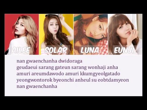 [LYRICS] Ailee, Solar (Mamamoo), Luna (F(x)), Eunji (Apink) - I'm OK (I'm Okay) [LYRICS]