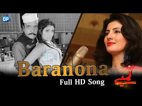 Nazia Iqbal Pashto New Songs 2017 | Baranona Pa Nasha Ke Di - Pashto Hd Film Lambe 2017 Songs 1080p