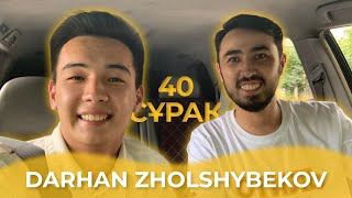 40 СҰРАҚ - DARHAN ZHOLSHYBEKOV (БІРІНШІ ТОЛЫҚ СҰХБАТ)