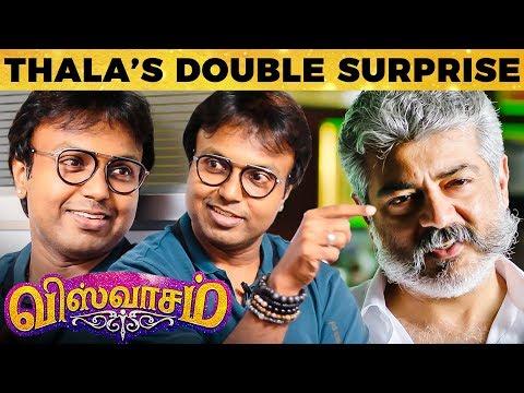 VISWASAM: Alapparai Theme Exciting Details - D Imman Reveals   Ajith