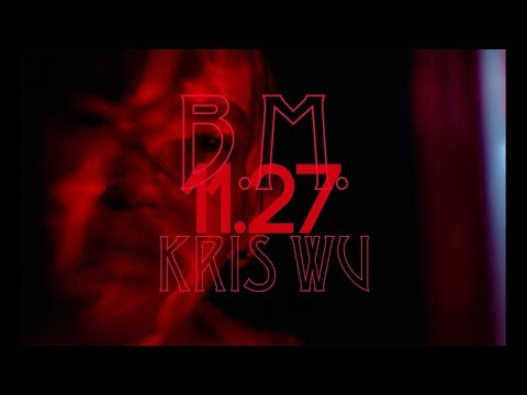 Kris Wu - B.M. Lyrics