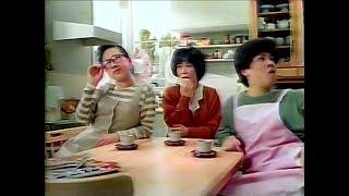 【名古屋・中京ローカルCM】 三井食品工業  みついの漬物(1990年)