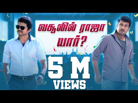 vs  |    |Hit Flop Movies that released on Same day | Ajith |Vijay|Kichdy