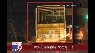 TV9 Sting Operation Exposes Illegal Cattle Trade Across Bengaluru