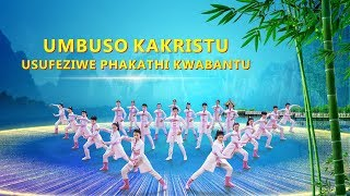 "God's Will Is Carried Out on Earth ""Umbuso KaKristu Usufeziwe Phakathi Kwabantu""Christian Dance"