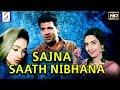 Sajna Saath Nibhana L Dharmendra, Nutan L 1986