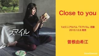 曽根由希江 - Close to you