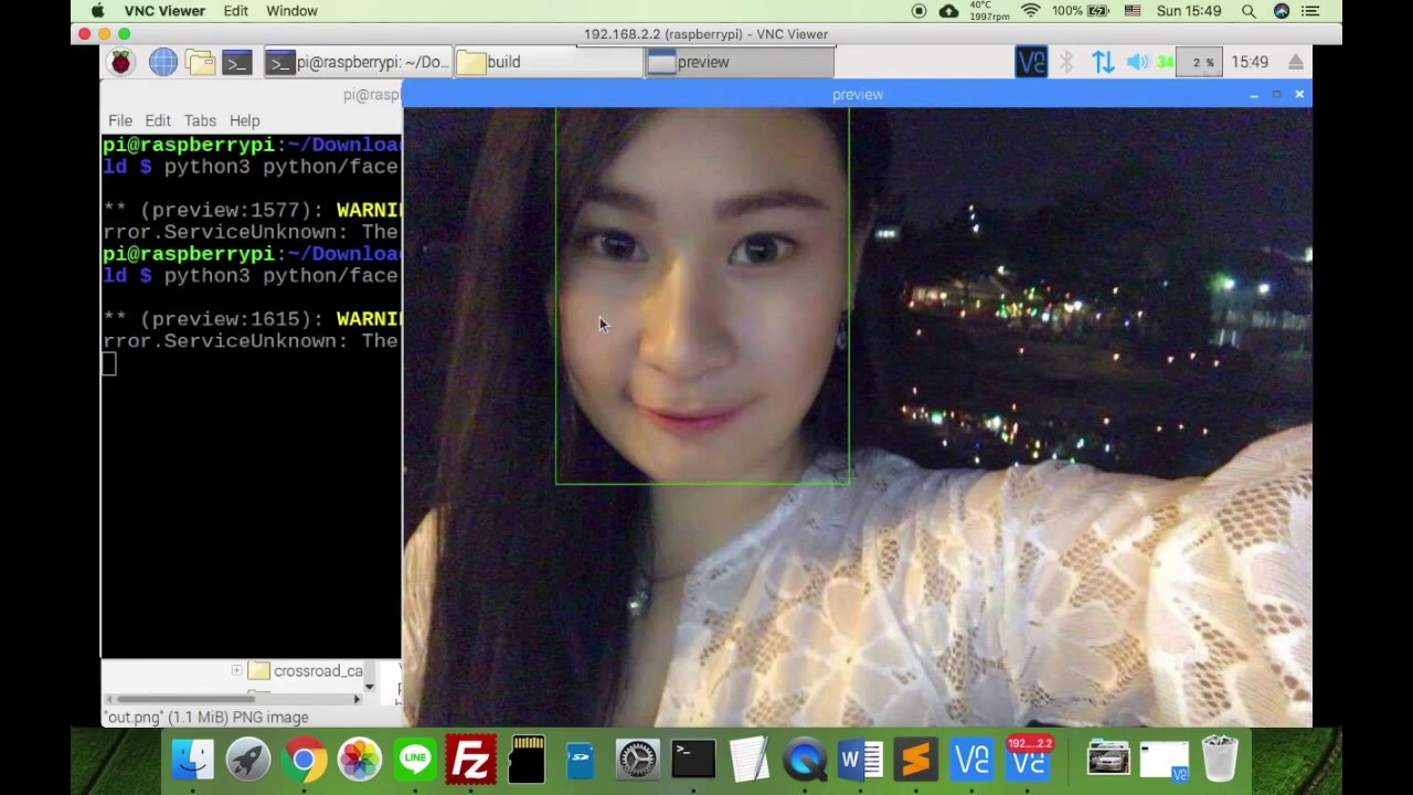 Raspberry pi OpenVINO Face Detection Demo