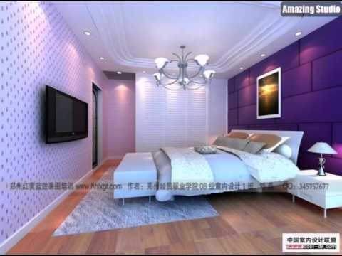 Studenten Schlafzimmer Lila Wände