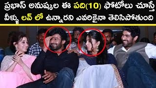 10 Most Romantic and Lovable Pics of Prabhas and Anushka Love Affair and Marriage