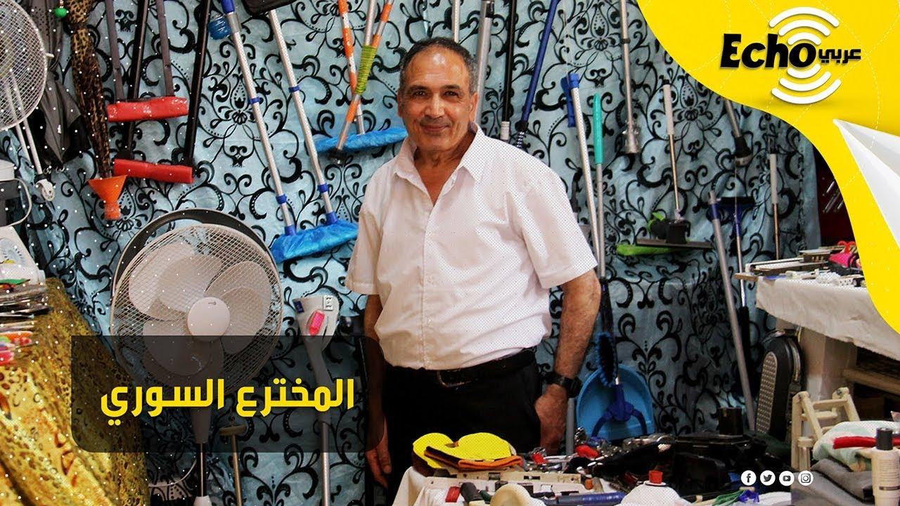 بكور قطان.. مخترع سوري يطلق أول موقع تواصل اجتماعي ينافس فيس بوك في الأمان