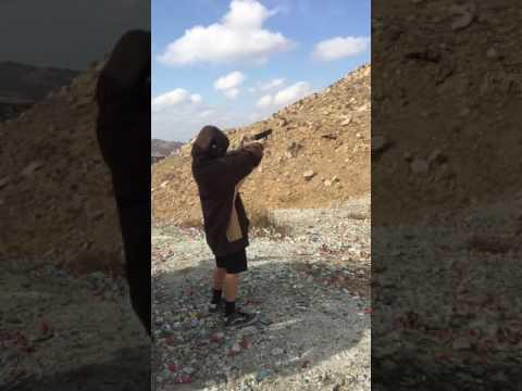 Download Nephew blasting bullets