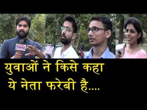 युवाओं ने कहा, हमारा प्रधानमंत्री.../The youth said, our prime minister ...