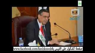 يا وزير الكهرباء دير بالك تنتل للمبدع ياسين الشعبي