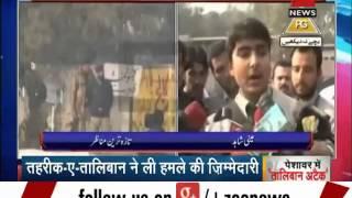 "Peshawar school attack: Pak PM Nawaz Sharif calls it ""a national tragedy"""