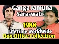 GANGA JAMUNA SARASWATI 1988 Bollywood Movie LifeTime WorldWide Box Office Collection Cast Rating