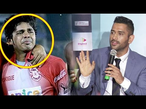 Thumbnail: MS Dhoni Makes FUN of Shreesanth In India Vs Pakistan T20 Final
