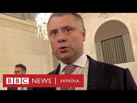 """Юрій Вітренко у Парижі: """"Домовилися продовжувати домовлятися"""""""