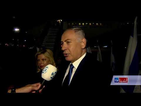 New Protests Erupt in Muslim, Arab World Against Trump's Jerusalem Decision - VOA Ashna