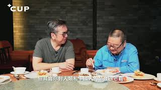 香港才子倪匡 : 中華民族是沒有任何希望。