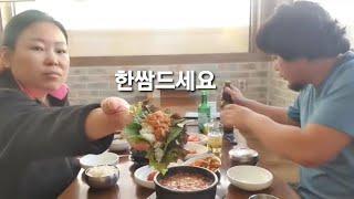 동생과 술먹방 제육쌈밥.소고기국밥.미니족.소맥한잔~ 먹…