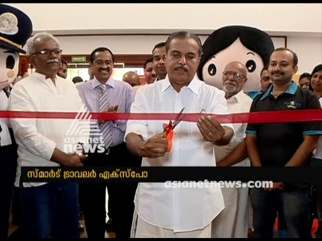 Asianet News Smart Traveller Expo begins at Trivandrum