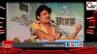 Mansoor Ali Khan speaks about Nayanthara - Vignesh Sivan Love at Naanum Rowdydhaan Press Meet