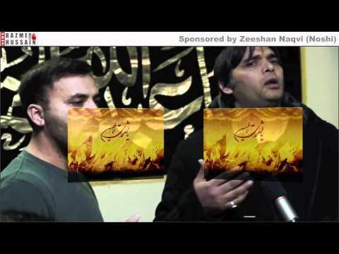 Ghazi de baad Zainab sir di rida luta kai thumbnail