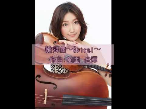 """La Première"" 大河内涼子 3rd album"