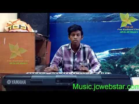இசை கல்வி கற்றுக்கொள்ள வாருங்கள் | keyboard Class in Tamil | PSB Free Music Class