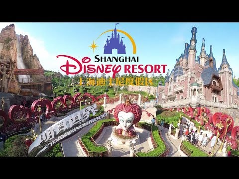 Shanghai Disneyland Tour & Review with JKwana