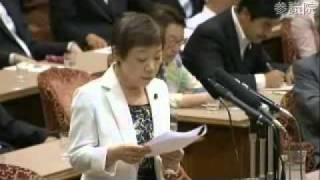 7.14 参議院東日本大震災復興特別委員会 相原久美子