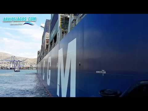CMA CGM VOLGA -  IMO: 9705081 Container Ship registered in Malta,