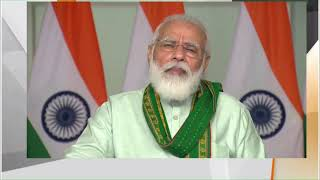 PM Modi launches financing facility under Agriculture Infrastructure Fund via VC
