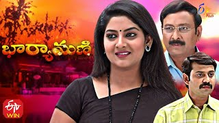 Bharyamani  | 8th March 2021 | Full Episode 230 |  ETV Plus