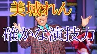 To foreigner Hinami FU 今すてきな相手役さん・だんな様と出会うことが...