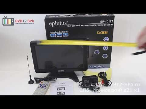 Eplutus EP-1019T -