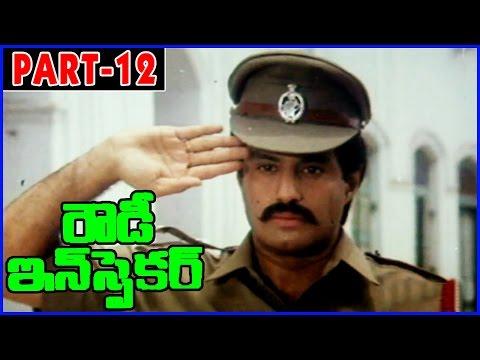 Rowdy Inspector Telugu